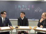 【下町塾長会議034】議題 : 「中学受験終わったら、塾、続ける?」の件