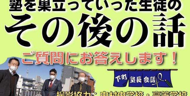 shitamachi93